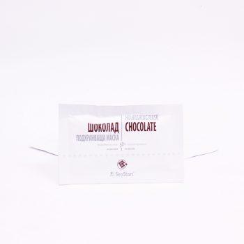 Кална Маска Подхранваща Шоколад 15 мл. – с какаово масло