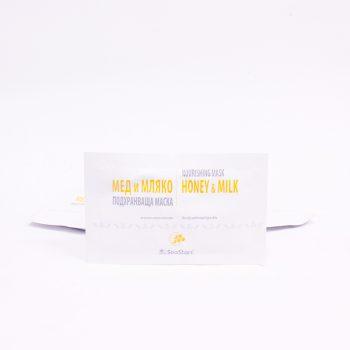 Кална Маска Подхранваща Мед и Мляко 15 ml